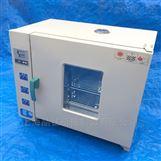 強制空氣對流干燥箱運費