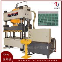 500吨漏粪板成型液压机复合材料热压成型机