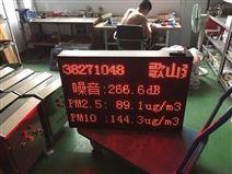 新 贵阳・清镇・安顺六盘水环境扬尘检测仪
