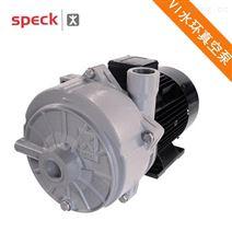 德国SPECK真空泵 EDS3090