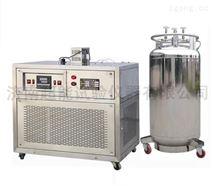 -196度冲击试验低温槽,液氮低温仪