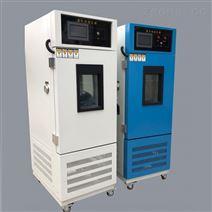 硅酮結構膠 水-紫外輻照試驗箱
