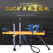 全液压地质勘探钻机 150米野外山地岩心取样