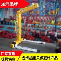 LLH-G10手動平衡吊叉價格 廠礦車間用