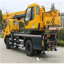 蘭考飛龍·新飛工12噸汽車起重機