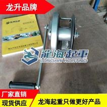SDL1200不銹鋼手搖絞盤 船舶牽引用手動絞盤