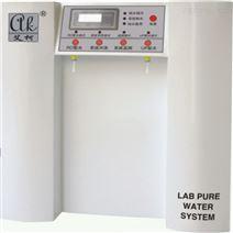 北京、朝阳、海淀等用超滤除热源型超纯水机