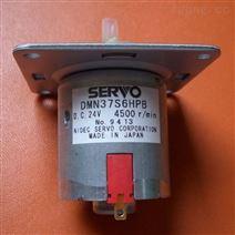 日本SERVO电机