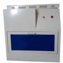 MD500煤的真视密度测定仪