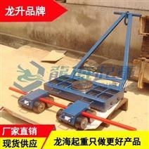 24吨组合式搬运小坦克 中铁工程用搬运工具