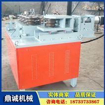 溫室大棚彎管機 大棚折彎機 鼎誠機械可定制