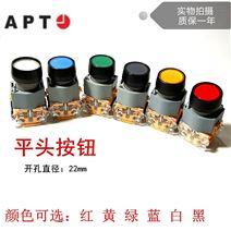 西门子APT按钮LA39-A2-01/r原上海二工