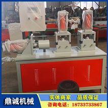 大棚縮口機 鋼管縮管機 鼎誠機械直銷
