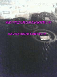 KQG150潜孔钻机配件齿轮齿轮轴
