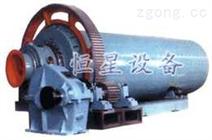 煤磨机-恒星设备