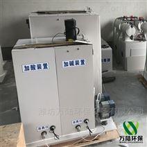 石家庄市药检所废水处理设备
