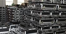三线制振动变送器TM502E-EX1-P012-01-5-300