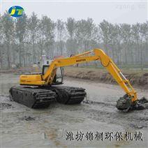水里走的湿地捞淤水陆两栖挖掘机