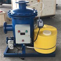 山东北漂物化全程综合水处理器