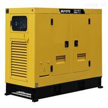 300kw静音发电机