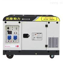 小型8KW静音柴油发电机