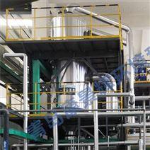 锂电池废水处理 多效蒸发器  康景辉 生产