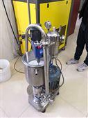 多糖提取物研磨分散机