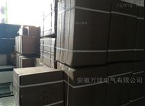 振动传感器 HL-CZD-V-01-70-09-02-12-02-10