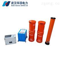 HDTF-75KVA/75KV变频串联谐振耐压装置