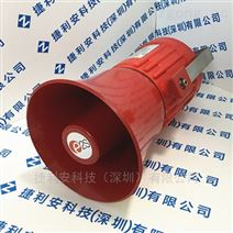 E2S GNEXL1V100AS1A1R防爆扬声器