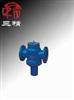 ZLF自力式平衡阀