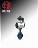 D671X/J气动对夹式蝶阀