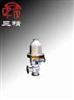 T47H浮球式蒸汽疏水调节阀