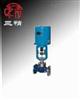 ZDLP电子式电动单座调节阀