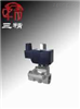 SLP不锈钢系列<常开型>二位二通先导式电磁阀