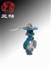 D73H型手动对夹式金属弹性硬密封蝶阀