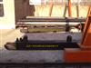 福建龙岩KQG150Y潜孔钻机配件行走轮架