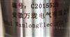 转速传感器SZCB-01-00-080-00-03
